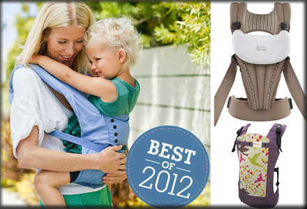c482c639e49 ERGO BABY CARRIER ON SALE - 50% OFF ERGO baby carrier sale